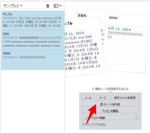 Evernoteでノート間のリンクを作ってノートを整理しよう