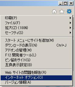 Internet Explorer 11 でTwitteのボタンが表示されないのを直す方法
