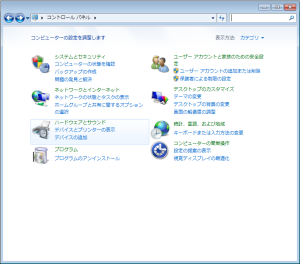 WindowsのコントロールパネルでwacomのIntuos pen small(CTL-480/S0)の設定変更する方法
