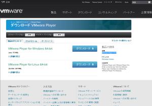 VMware01
