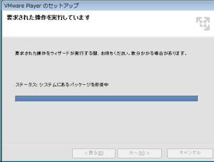 VMware02