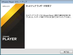 VMware03