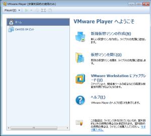 VMware05