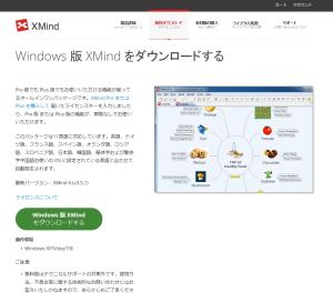 XMind02