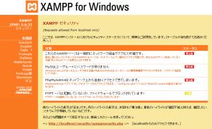 xampp21