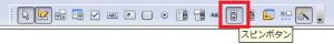 OpenOfficeでスクロールバー06