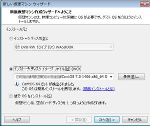 VMware020
