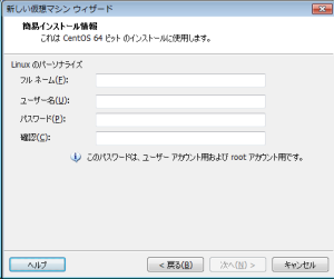 VMware021