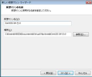 VMware022