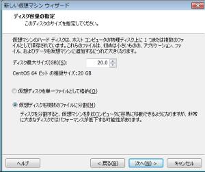 VMware023