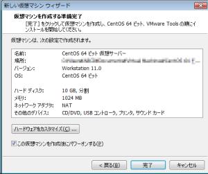 VMware024