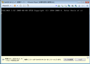 VMware025