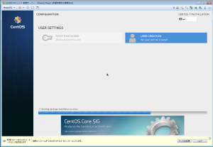 VMware026