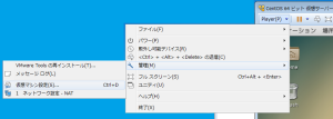 VMware040