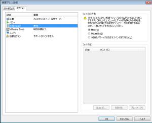 VMware041
