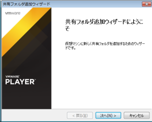 VMware042