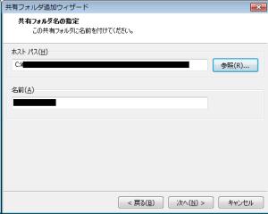 VMware043