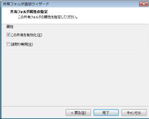 VMware044