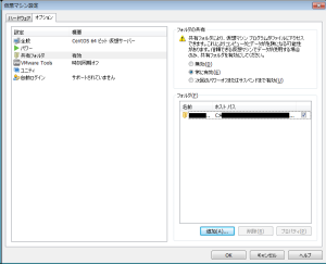 VMware045