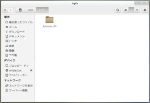 VMware046