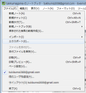 evernote_backup01