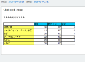 evernote_backup11