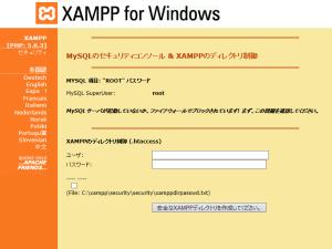xampp42