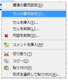 罫線 (6)