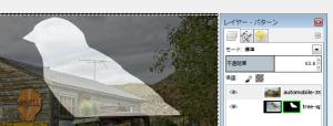 GIMPでマスクを使用する08