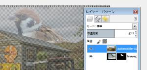 GIMPでマスクを使用する12