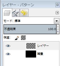 GIMPでレイヤー03