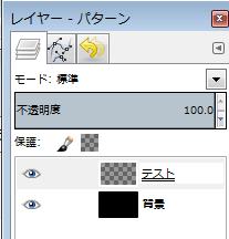 GIMPでレイヤー04