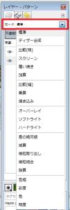 GIMPでレイヤー05