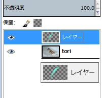 GIMPでレイヤー07