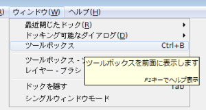 GIMP筆圧でサイズ変更01
