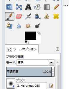 GIMP_ドッキング03
