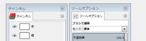 GIMP_ドッキング04