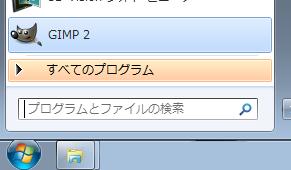 gimp_install07