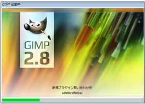 gimp_install08