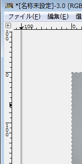 GIMPでガイドの設定とギロチン機能