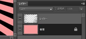 GIMPでエクスポート05