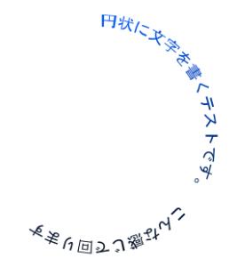 GIMPで文字05