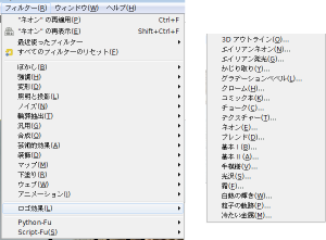 GIMPで装飾文字03_2