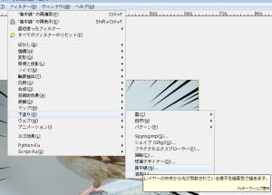 GIMPで集中線02