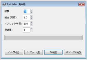 GIMPで集中線04