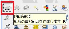 GIMPモザイク00