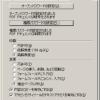 OpenOffice.orgでPDFファイルをエクスポートする時のオプション「リンク」について