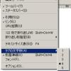 TeraPadのタブで空けるスペースの量を調整する