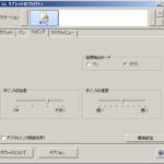 wacomのIntuos pen small(CTL-480/S0)のプロパティ