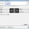 wacomのIntuos pen small(CTL-480/S0)の変更できるプロパティの種類と内容 「タブレット」編